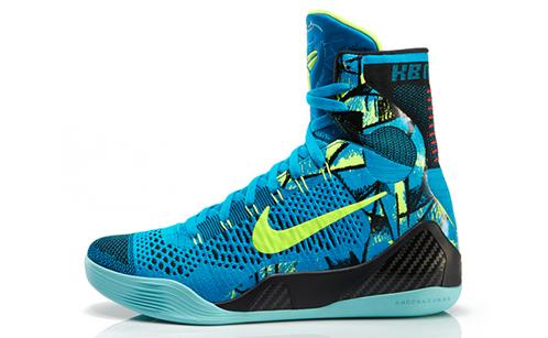 Bryant Pas Basket Cher Commulangues Kobe En be Vente Nike Gros BqnUavwx